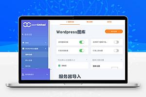 【WordPress插件】Media folder汉化版-媒体文件夹-v5.1.2