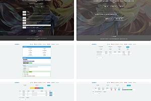 个人发卡网源码王者荣耀v2.0自适应H5源码已解密点卡销售平台