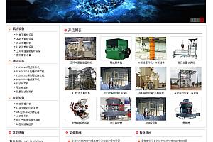 织梦机械制造类企业网站dedecms模板