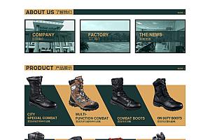 织梦军绿色品牌鞋业鞋类行业公司织梦模板