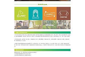 织梦绿色室内装修装饰类公司企业织梦模板