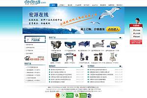 织梦蓝色机械电子设备类公司织梦模板