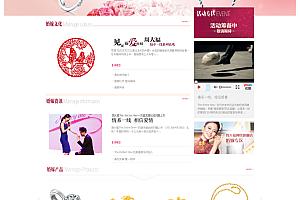 织梦婚嫁婚纱摄影设计类网站织梦模板