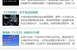 织梦HTML5绿色响应式博客文章类织梦整站源码