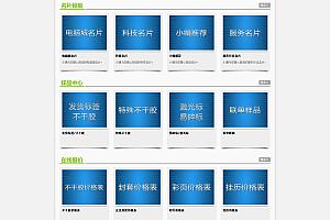 织梦大气广告设计类企业公司网站织梦模板