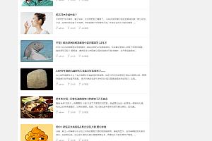 织梦HTML5响应式黑白博客文章类织梦模板
