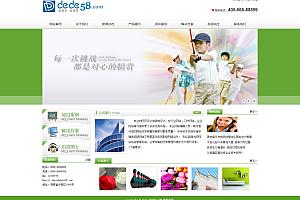 织梦绿色简洁企业通用网站织梦模板
