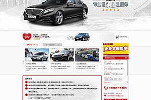 织梦租车车行4s店类企业网站织梦模板