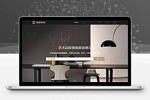 织梦响应式家居建材家具类网站织梦模板下载(自适应手机端)