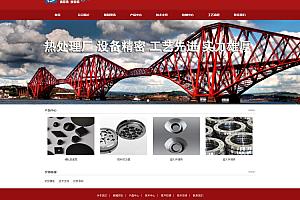 织梦红色工业机械热处理企业网站织梦模板