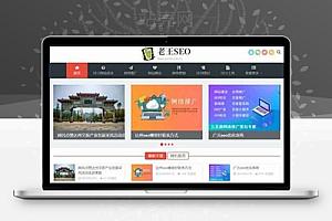 织梦dedecms内核SEO优化技术类教程网站源码 自适应手机端