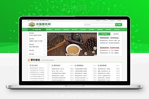 织梦DEDECMS响应式茶叶新闻资讯类网站织梦模板(自适应手机端)