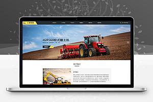 织梦DEDECMS响应式推土机挖掘机机械类网站织梦模板(自适应手机端)